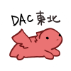 Profile picture for user dactohoku